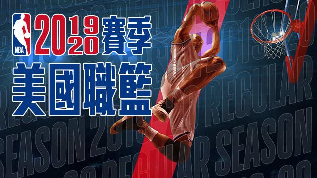 2019-20 NBA