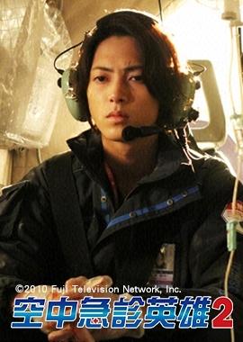 空中急診英雄2