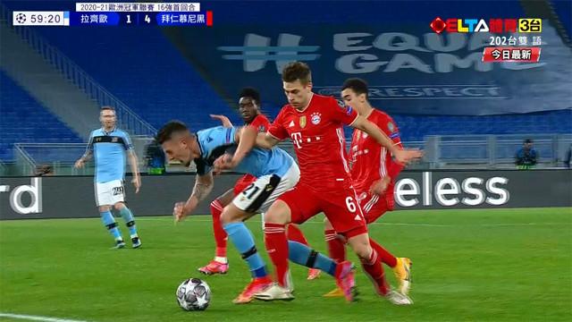 02/24 拉齊歐 VS 拜仁慕尼黑 16強首回合