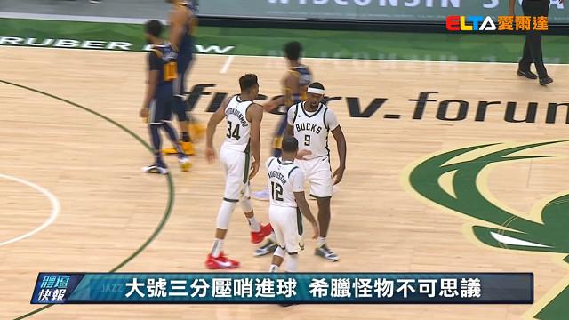 01/09 NBA精彩攻防美技 官方嚴選十大好球