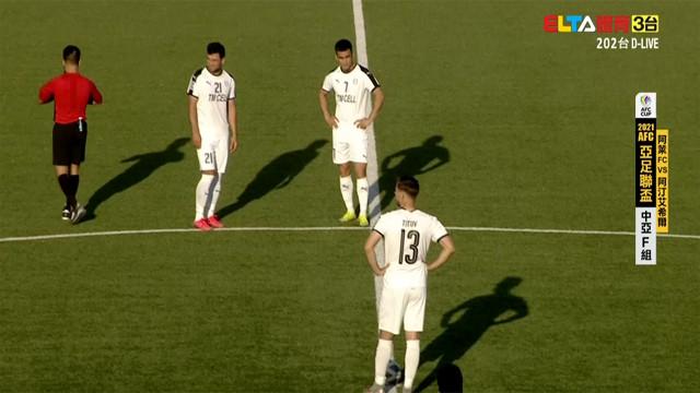 05/18 阿萊FC VS 阿汀艾希爾 中亞F組第二輪(原音)