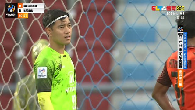 06/28 拉差武里FC VS 名古屋鯨魚 G組 東區第三輪