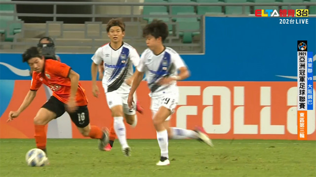 07/01 清萊聯隊 VS 大阪鋼巴 H組 東區第三輪