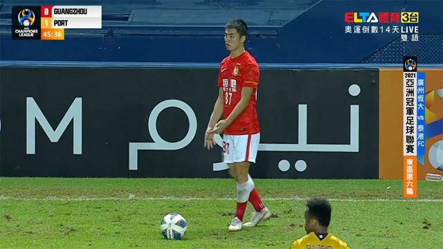 07/09 廣州恆大 VS 泰港FC J組