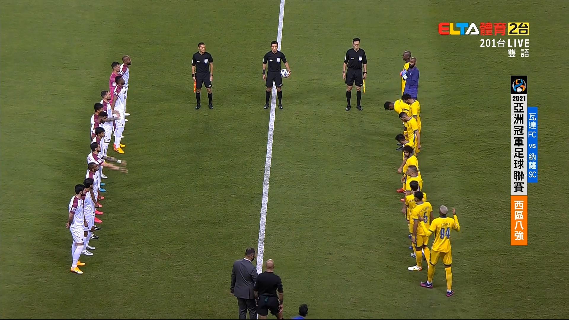 10/16  瓦達FC vs 那薩SC 西區八強賽
