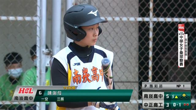 03/21 中正高工 VS 南崁高中 高中組冠軍賽
