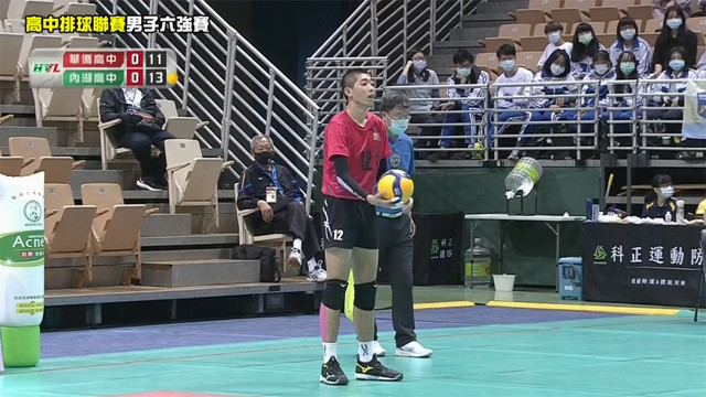03/26 華僑高中 VS 內湖高中 男子六強