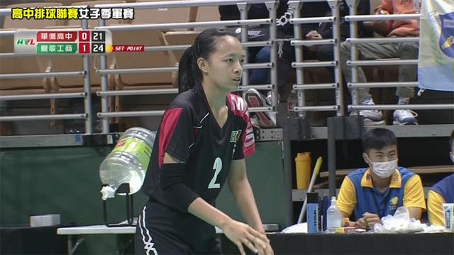 03/28 華僑高中 VS 鶯歌工商 女子季軍賽