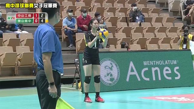 03/28 中山工商 VS 東山高中 女子冠軍賽