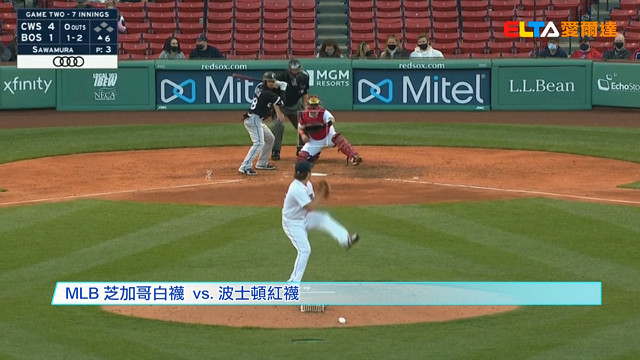【MLB看愛爾達】MLB澤村登板又掉分 筒香致勝安助隊勝 04/19