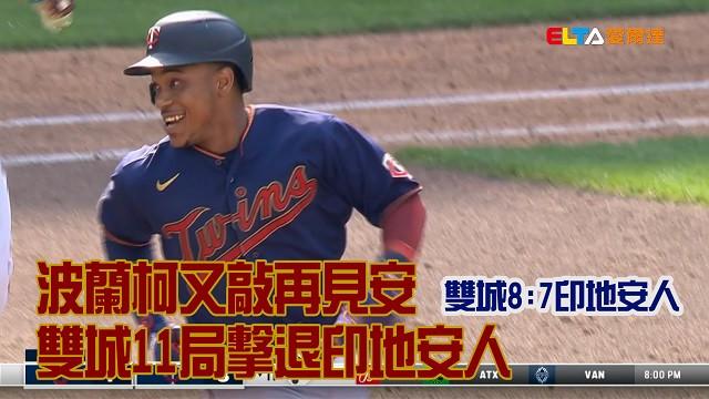 【MLB看愛爾達】大谷屠虎奪第8勝 同場加映第40轟 08/19