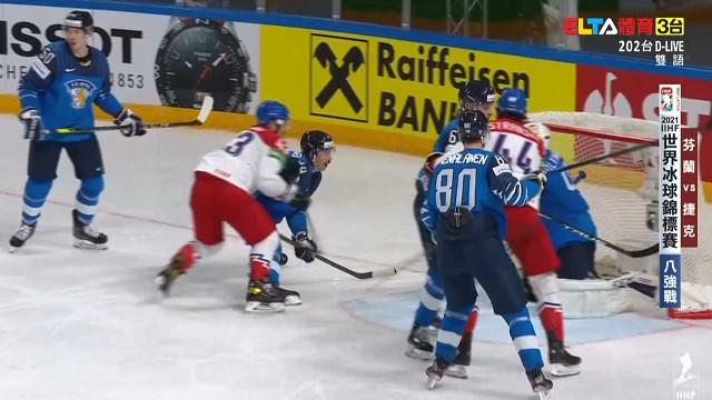 06/04 芬蘭 VS 捷克 八強