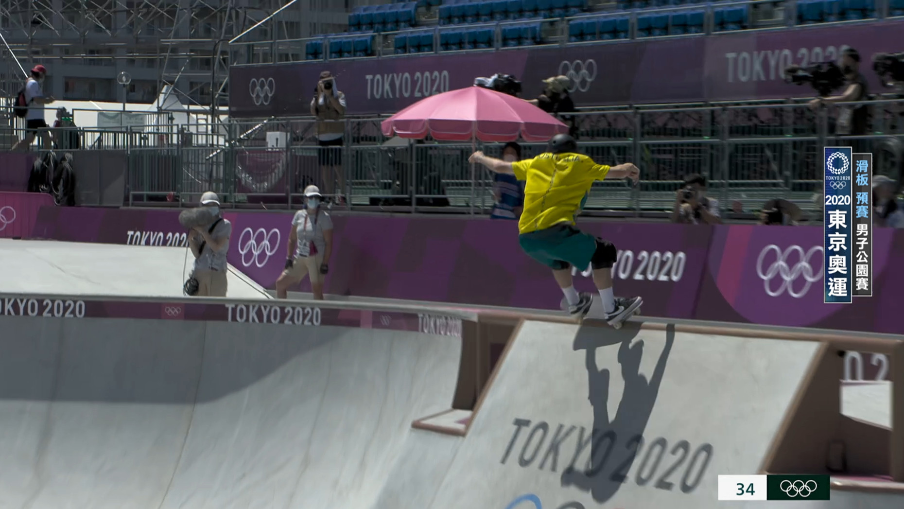 0805滑板_男子公園預賽_一