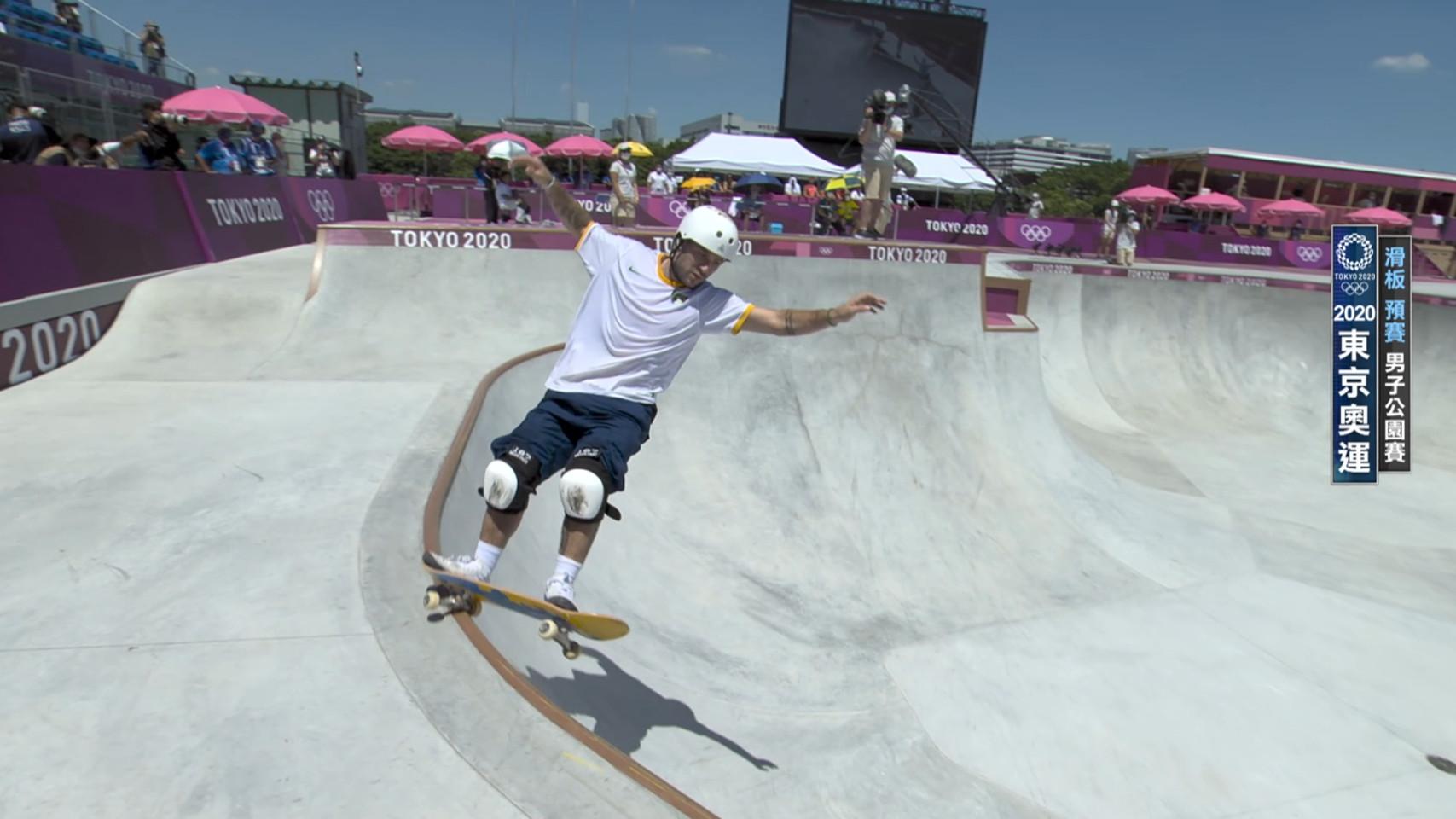0805滑板_男子公園預賽_二