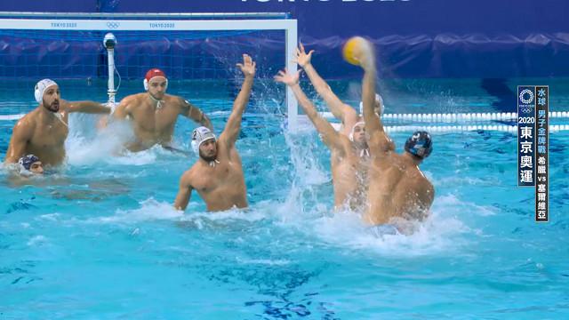 0808水球_男子金牌戰_希臘VS塞爾維亞