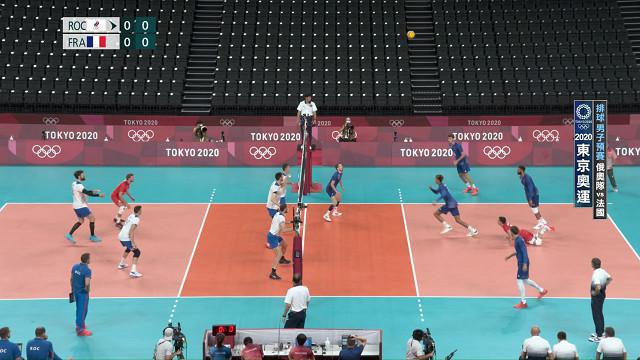0730排球_男子預賽_俄奧隊VS法國