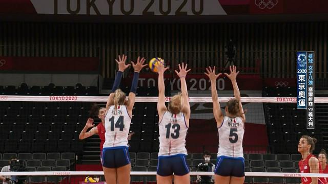 0804排球_女子八強_塞爾維亞VS義大利