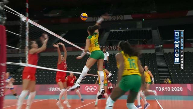 0804排球_女子八強_巴西VS俄奧隊_一