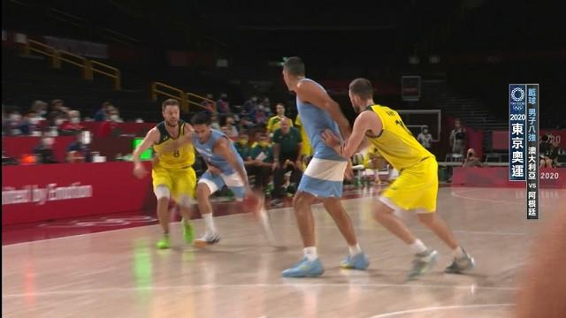 0803籃球_男子八強_澳大利亞VS阿根廷