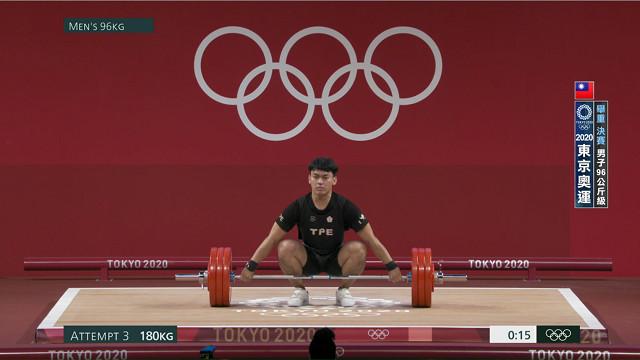 0731舉重_男子96公斤決賽_陳柏任