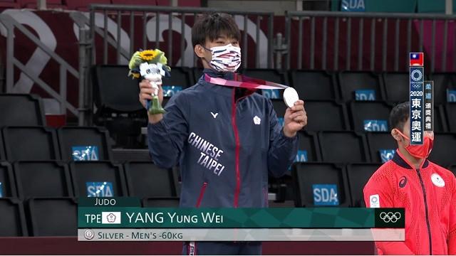 0724柔道_女子48男子60公斤決賽_林真豪楊勇緯