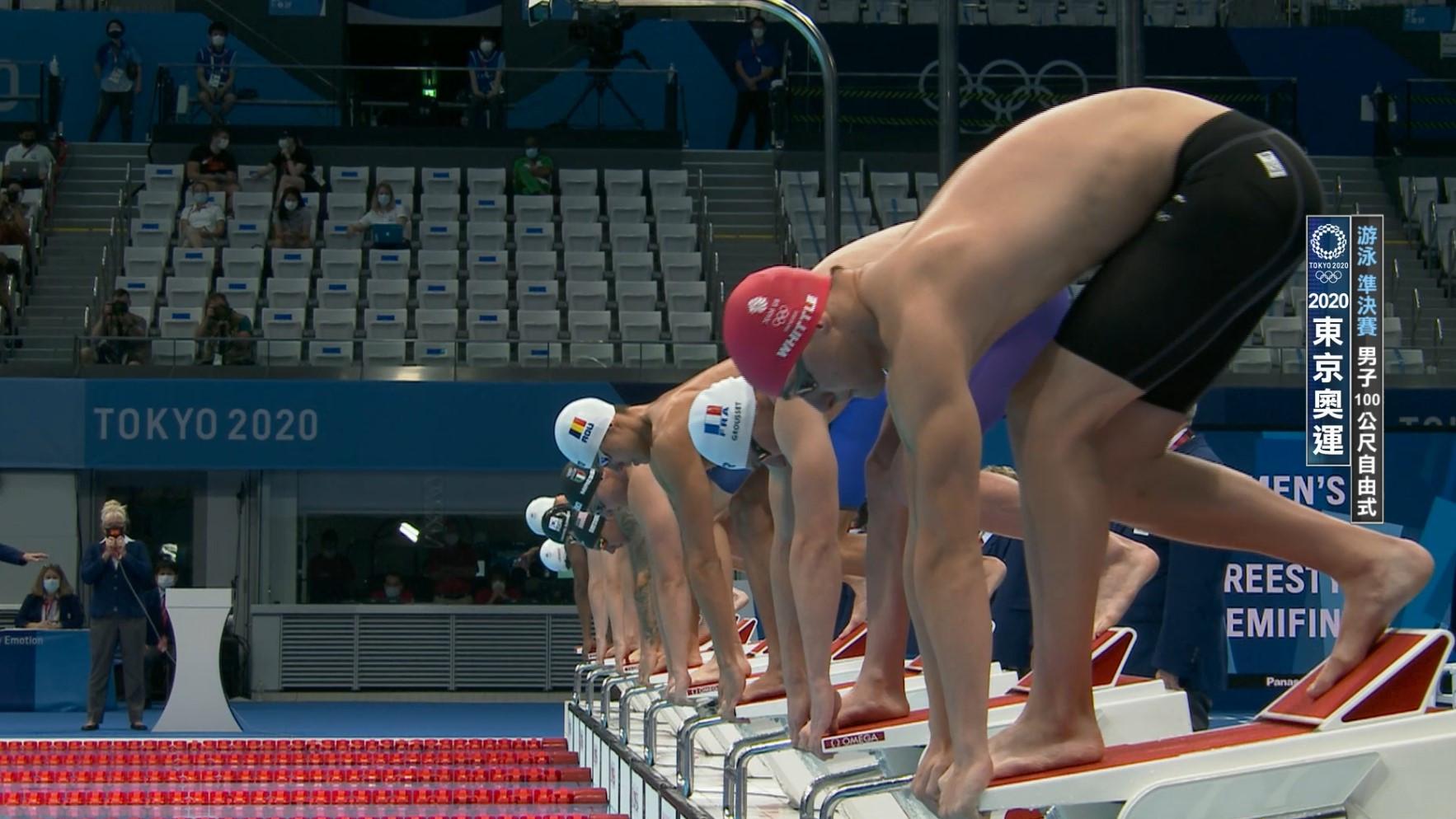 0728游泳_準決賽決賽