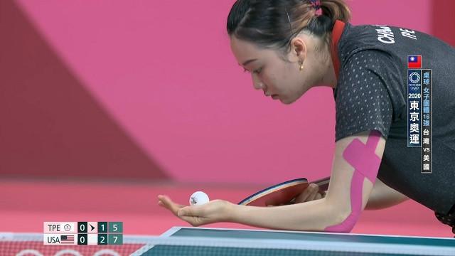 0801桌球_女子團體賽16強_台灣VS美國