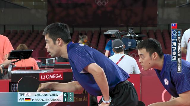 0803桌球_男子團體賽八強_台灣VS德國_一