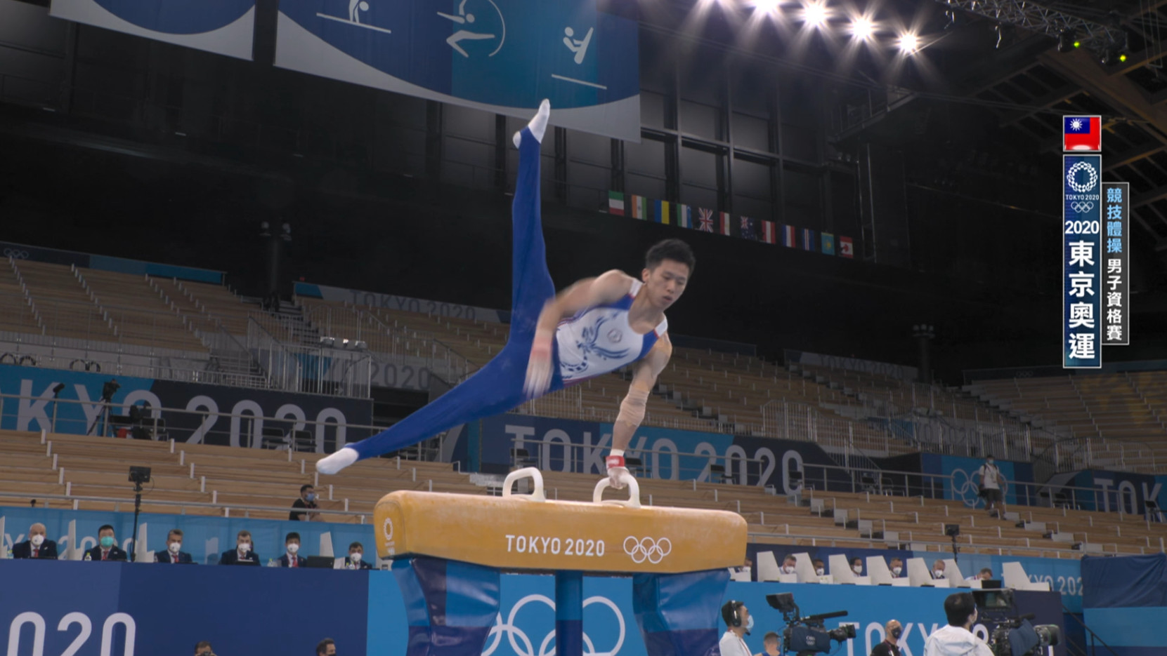 0724競技體操_男子個人資格賽_中華隊_一