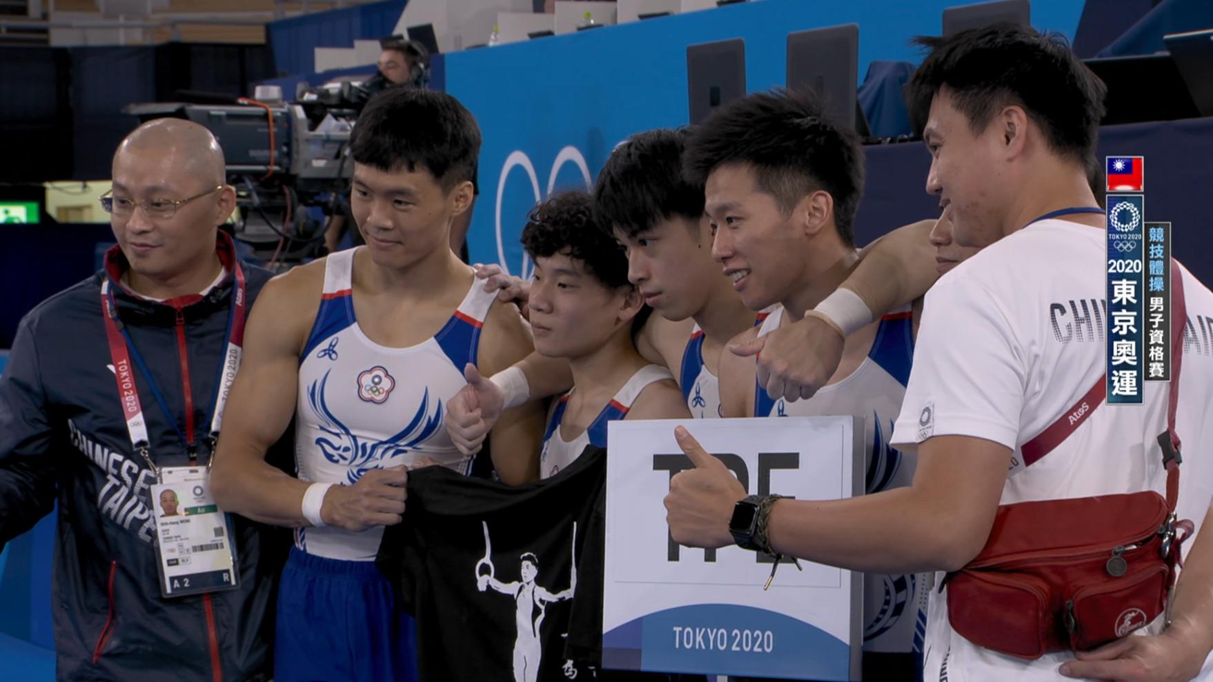 0724競技體操_男子個人資格賽_中華隊_二