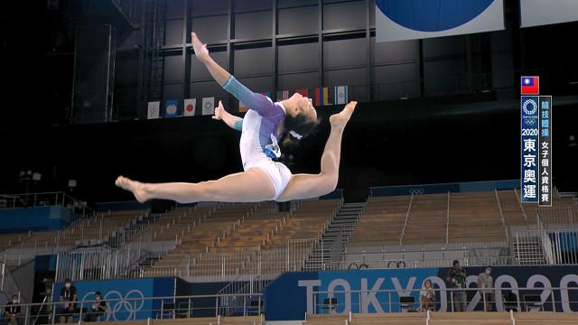 0725競技體操_女子個人資格賽_丁華恬_一