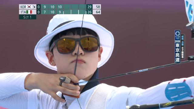 0725射箭_女子團體賽決賽_一