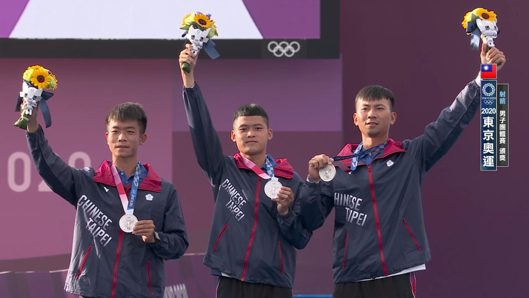 0726射箭_男子團體賽決賽_中華隊_二