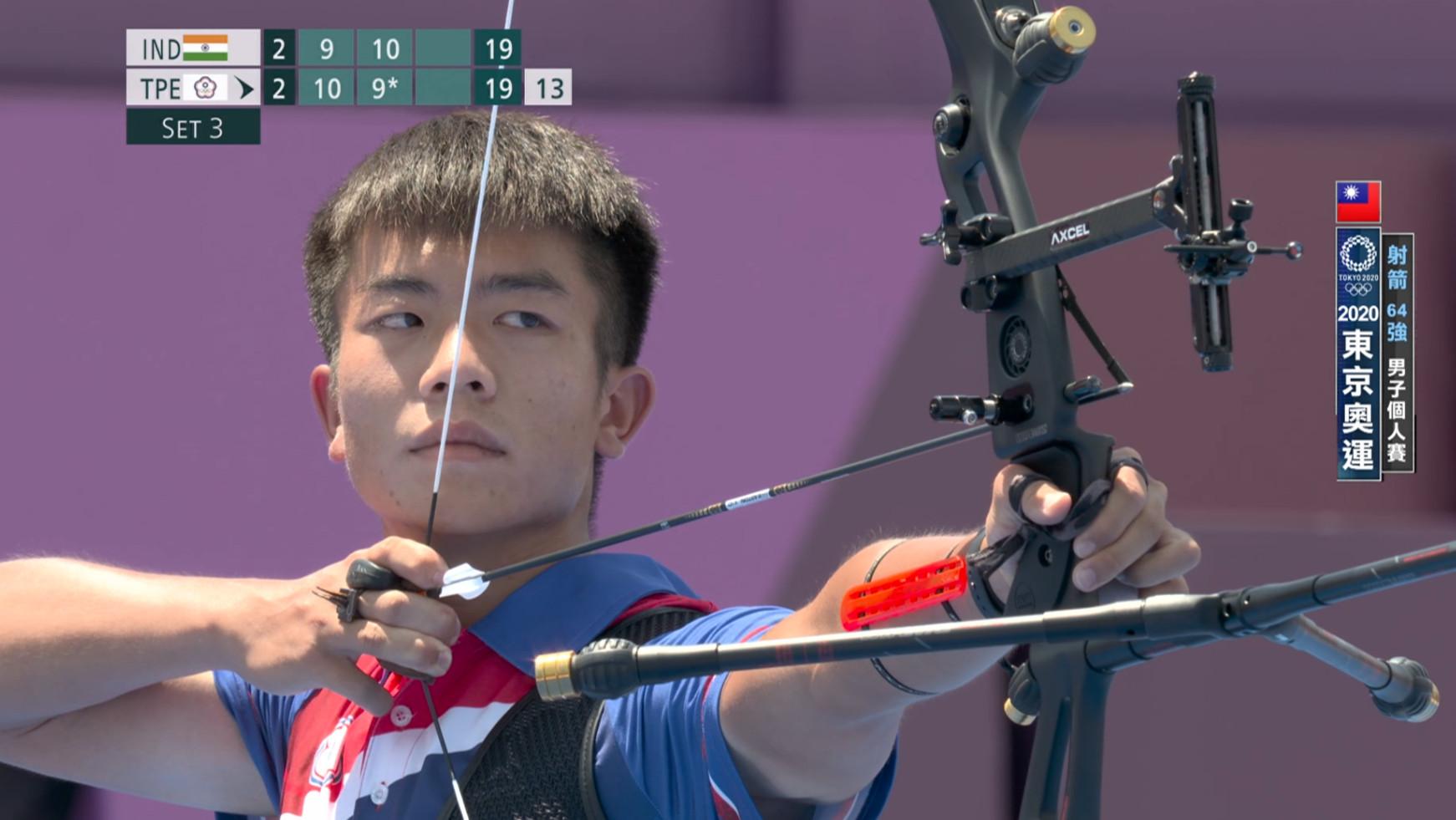 0729射箭_男女個人64強32強淘汰賽_鄧宇成林佳恩_一