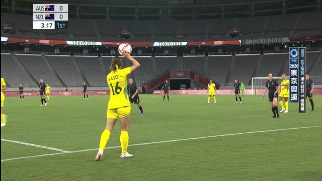 0721足球_女子預賽_澳大利亞VS紐西蘭