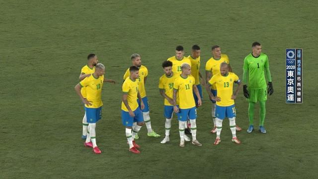 0722足球_男子預賽_巴西VS德國