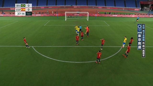 0807足球_男子金牌戰_巴西VS西班牙_一