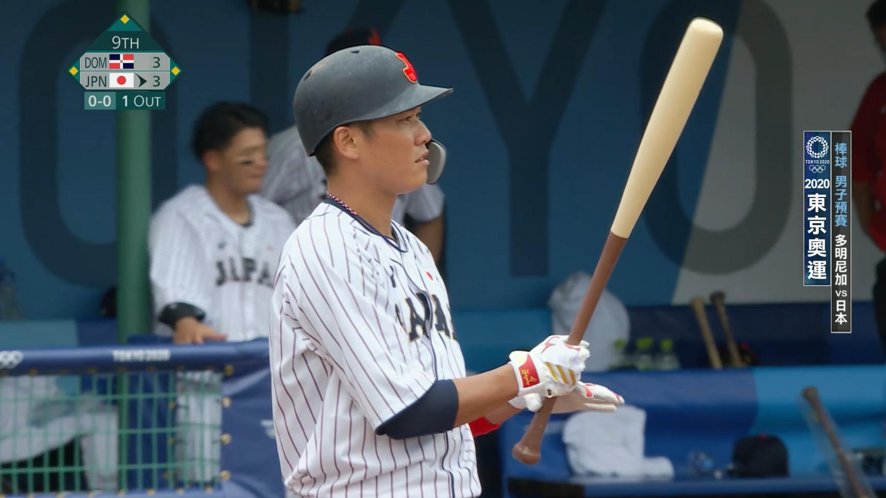 0728棒球_預賽_多明尼加VS日本_二