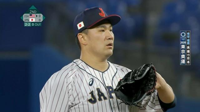 0802棒球_複賽_美國VS日本_一