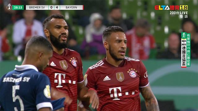 08/26 布萊梅SV VS 拜仁慕尼黑 第一輪