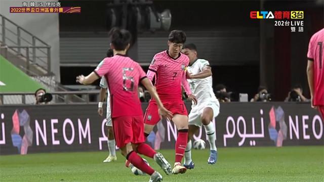 09/02 南韓 VS 伊拉克 第一比賽日