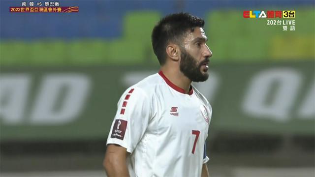 09/07 南韓 VS 黎巴嫩 第二比賽日