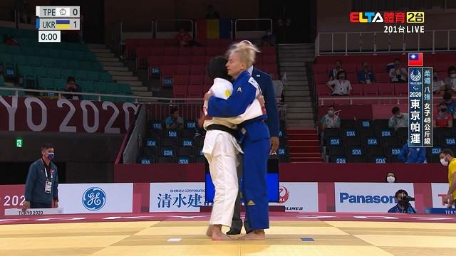 08/27 李凱琳 柔道 女子B2級48公斤16強/八強/四強