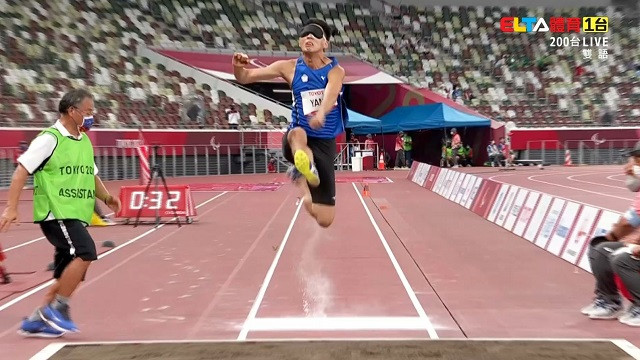 08/27 楊川輝 田徑 男子T11級跳遠決賽