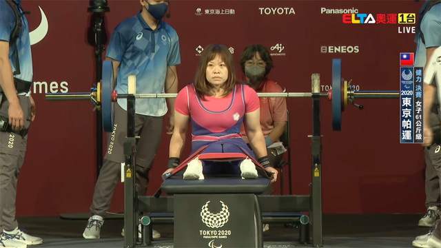 08/28 林亞璇 健力 女子61公斤決賽