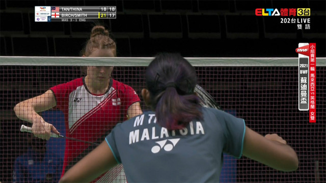 09/27 小組賽第一輪 馬來西亞VS英格蘭 D組(二)
