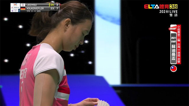 09/28 小組賽第二輪 台灣VS德國 B組(一)