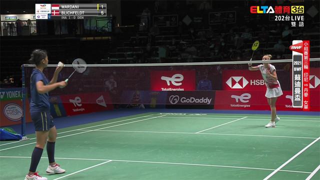09/29 小組賽第三輪 印尼VS丹麥 C組(一)