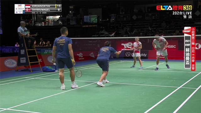 09/29 小組賽第三輪 印尼VS丹麥 C組(二)