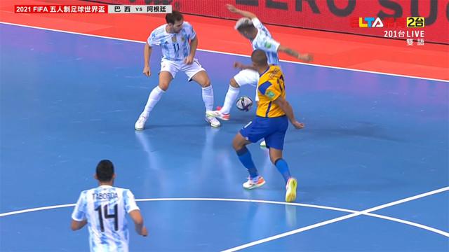 09/30 四強 巴西 VS 阿根廷